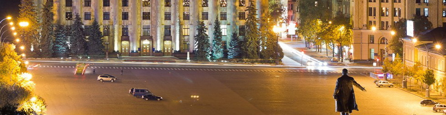 SEVEN WONDERS OF KHARKIV CITY