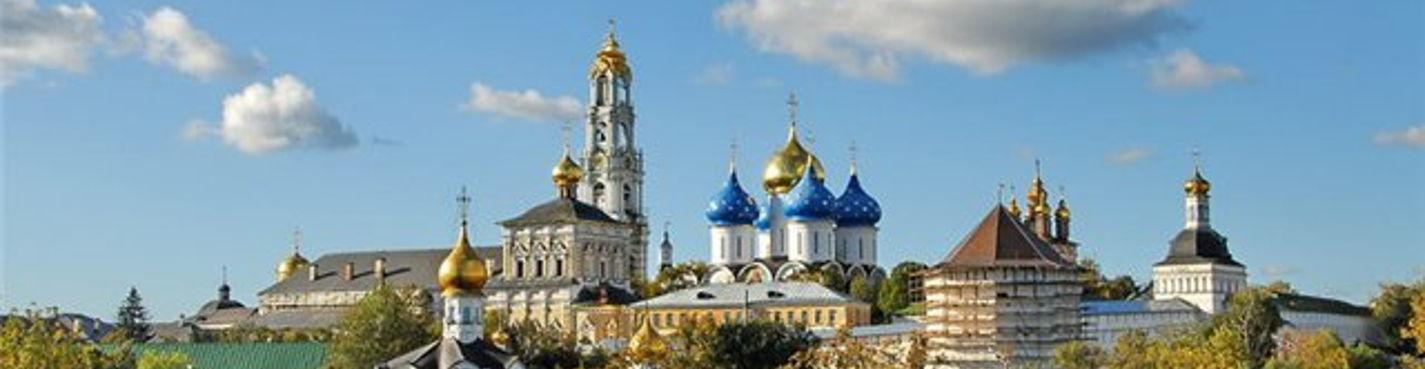 Sergiev Posad: mundane and spiritual pearl of the Golden Ring