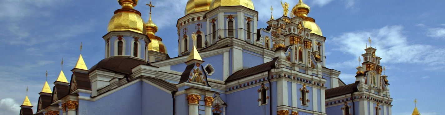 Sightseeing tour across Kiev on Land Cruiser Prado