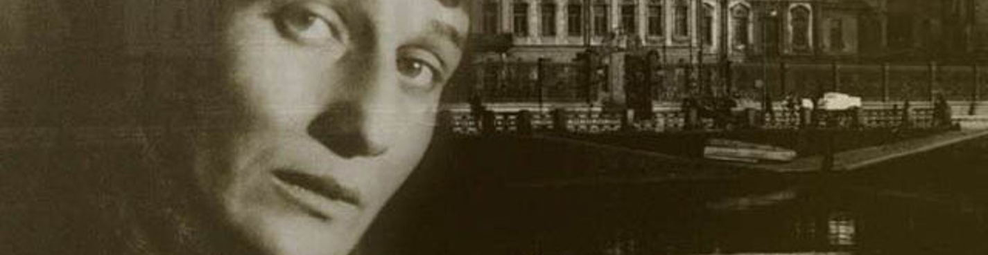 City of poets: Anna Akhmatova
