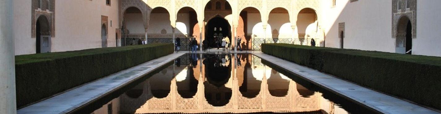 Альгамбра. Загадки арабесок