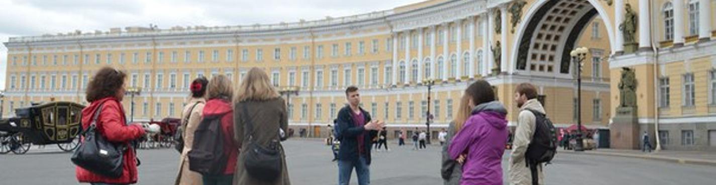 Еврейский Санкт-Петербург