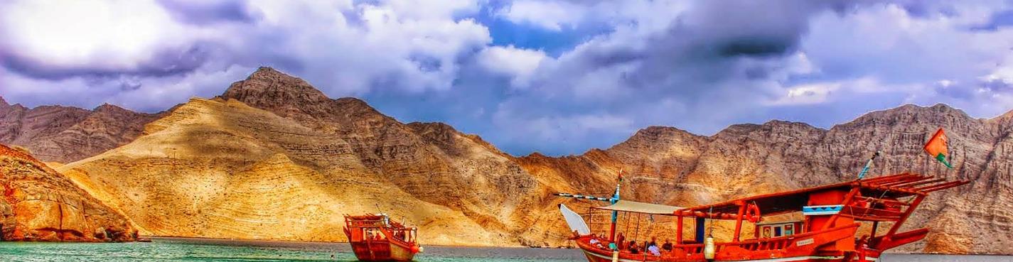 Прогулка на лодке Musandam