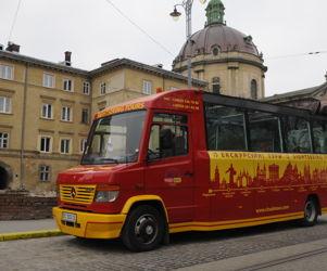 Big center by Wonder bus