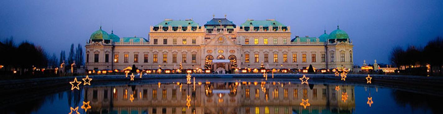 Огни вечерней Вены
