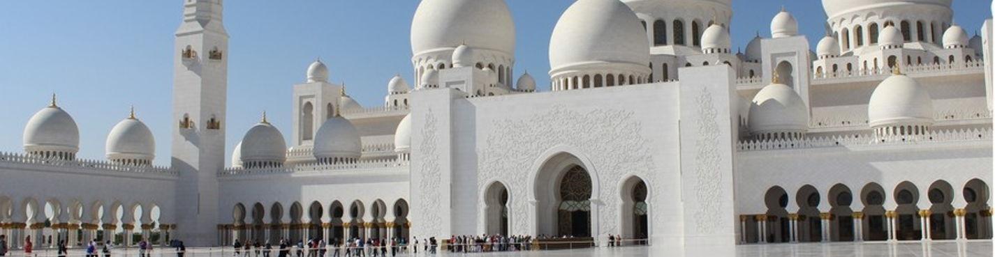 Классический тур в эмират Абу Даби
