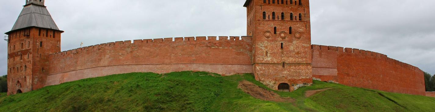 Посещение Новгородского кремля