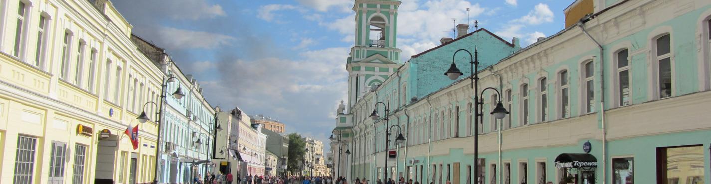 Пешеходная экскурсия по Замоскворечью