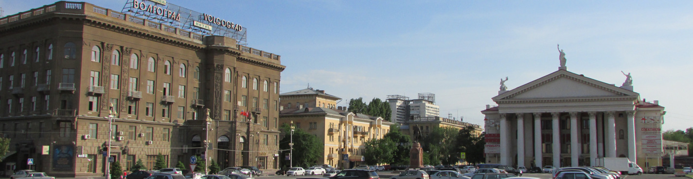 "Volgograd - city of ""stalins empire architectural style"""