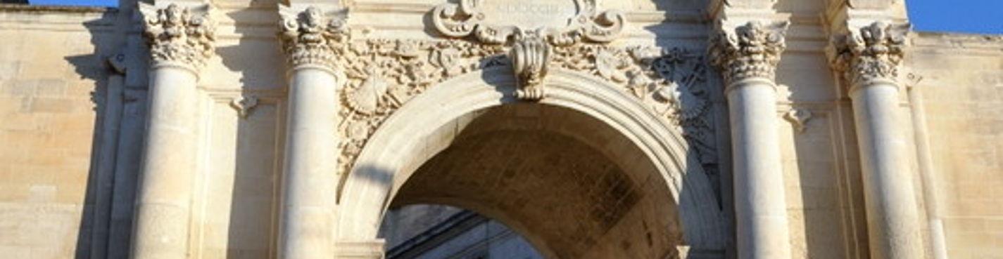 Лечче — «Флоренция» юга Италии. «Барокко» Южной Италии.