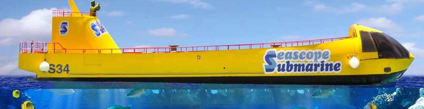 Батискаф (Субмарина, подводная лодка)