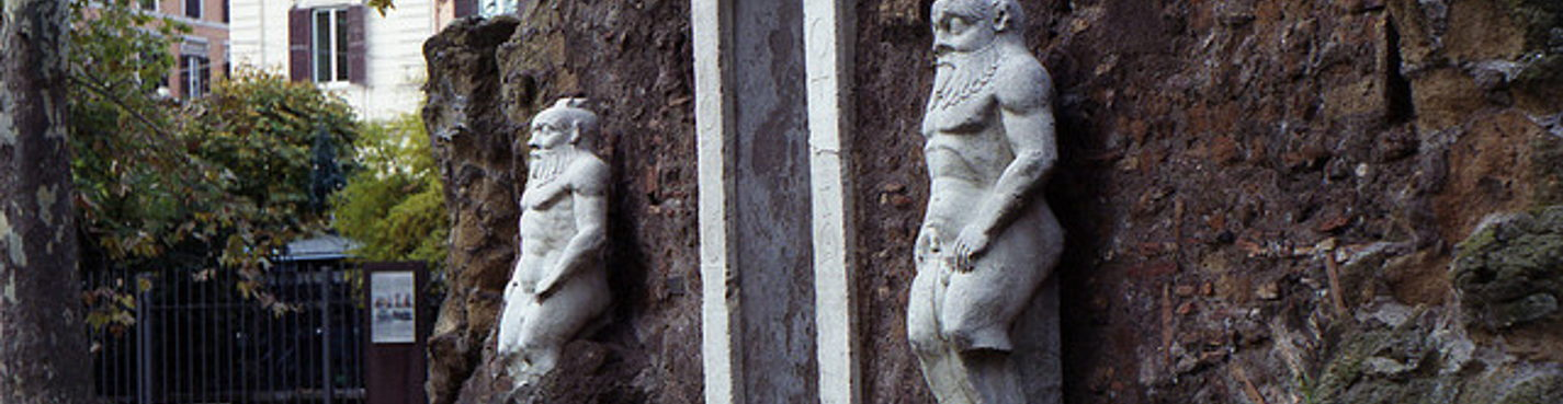 Рим-эзотерический