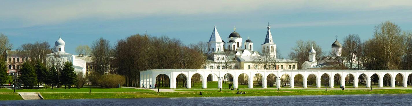 Поездка в Новгород из Петербурга