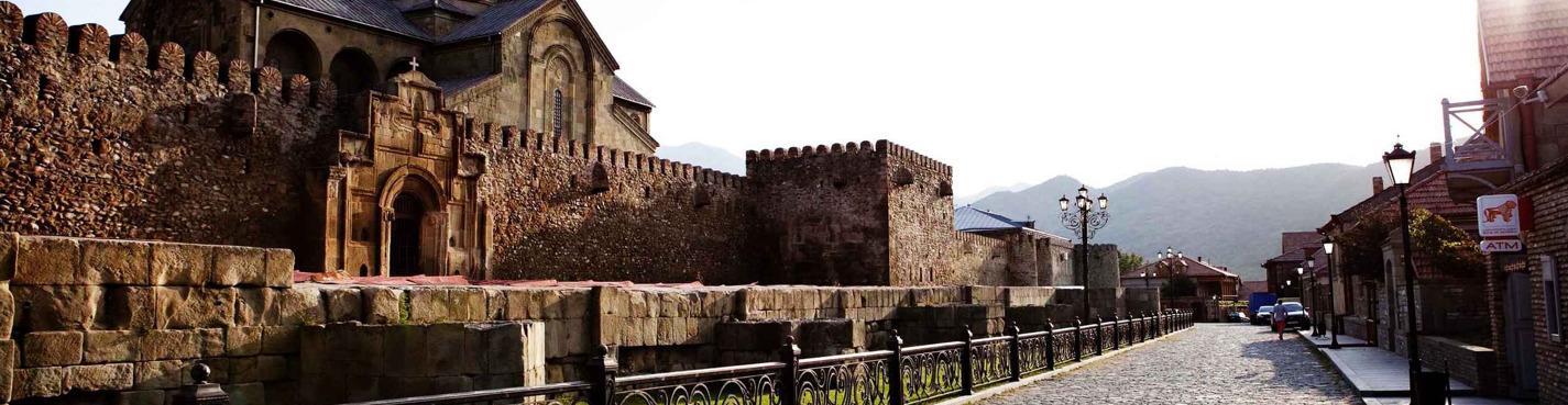 Тбилиси-Мцхета