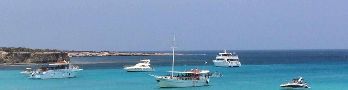 Дикие берега Кипра