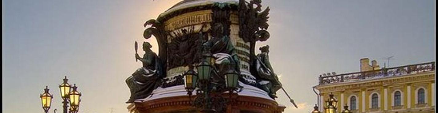 Столица Русской гвардии