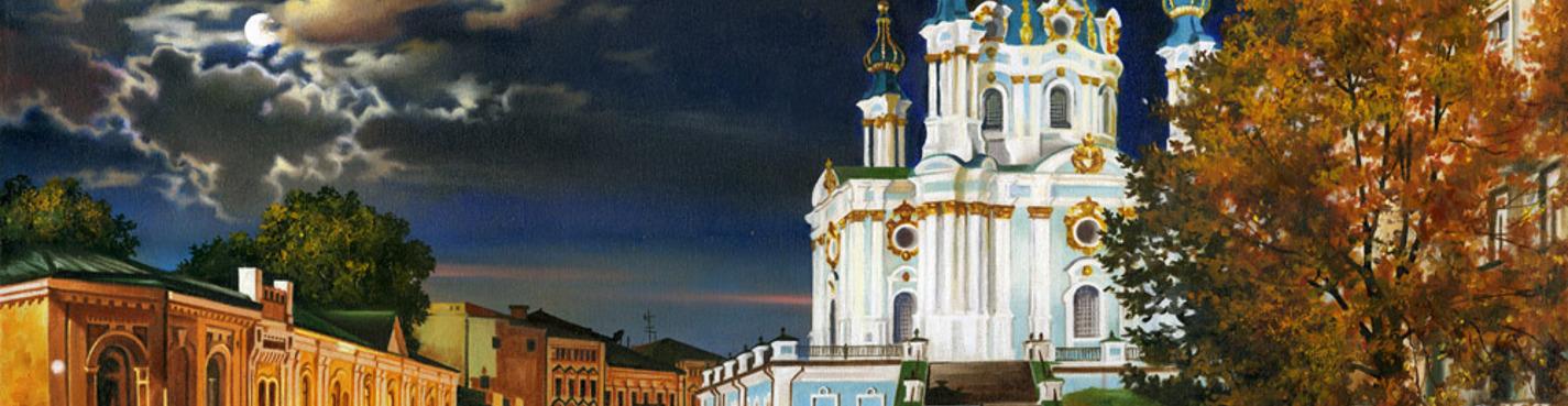 Night Kiev city tour