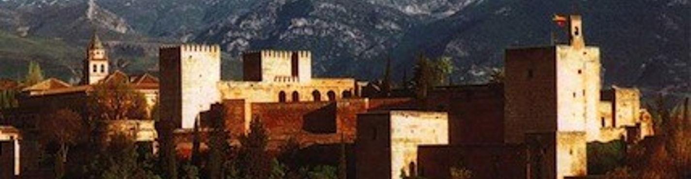Жемчужины Андалусии