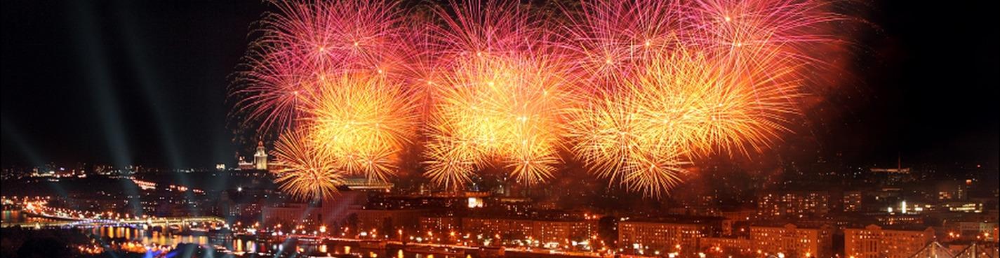 День Москвы-праздник любимого города