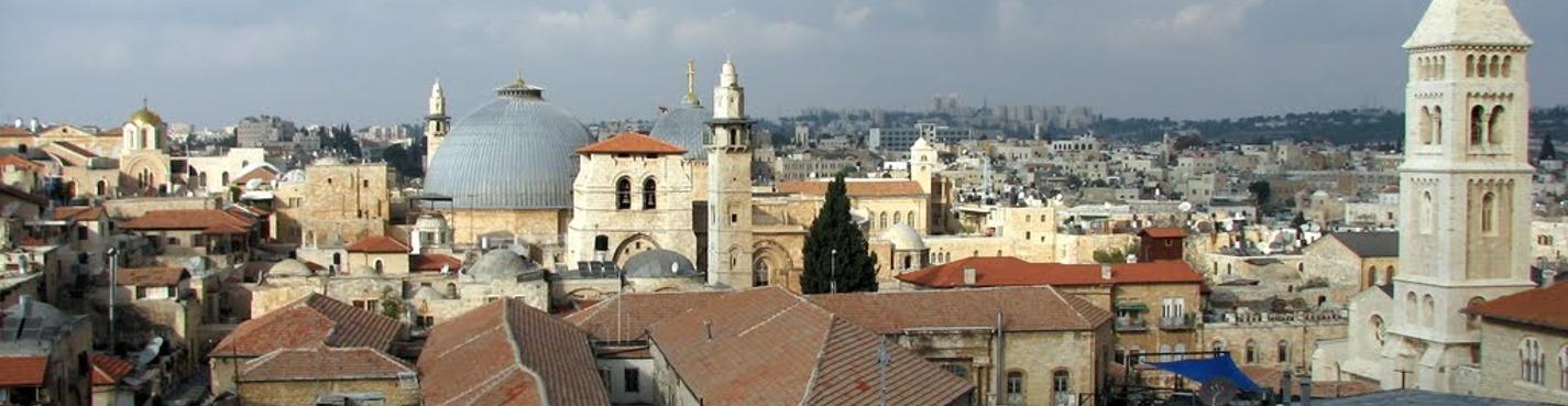 Подземелья и крыши Иерусалима