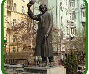 Еврейский Киев - экскурсия