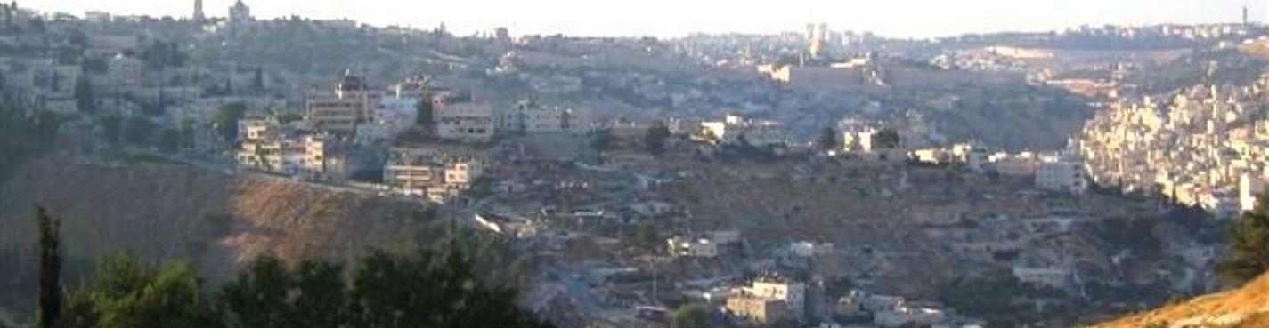 Иерусалим — путешествие вглубь Земли