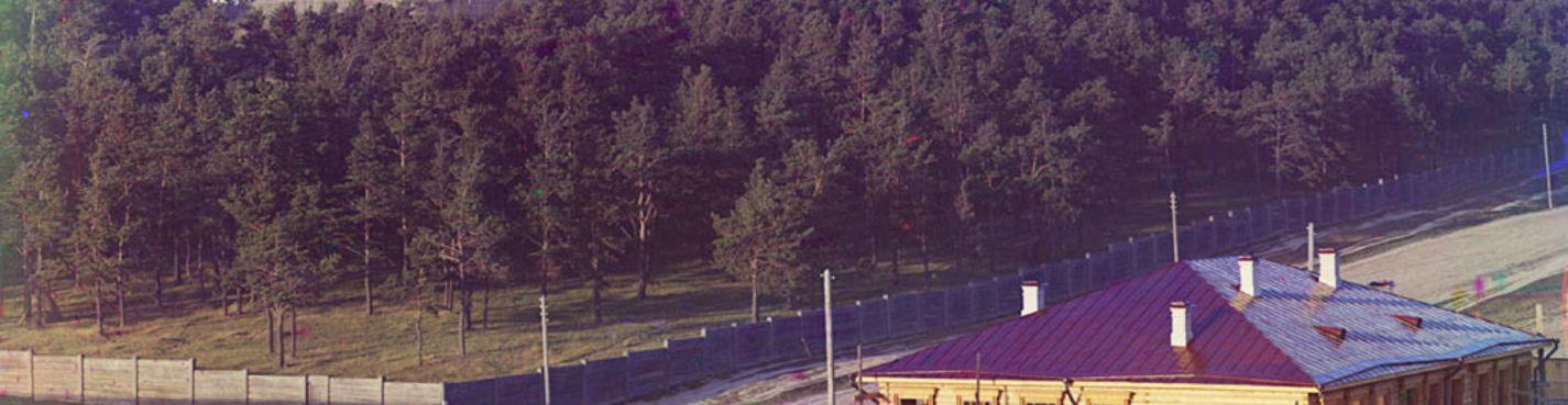 Метеогорка (Обсерваторская горка) и окрестности