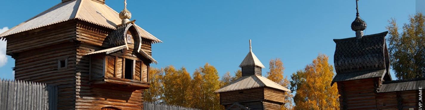 Байкальский тракт: архитектурно-этнографический музей «Тальцы»