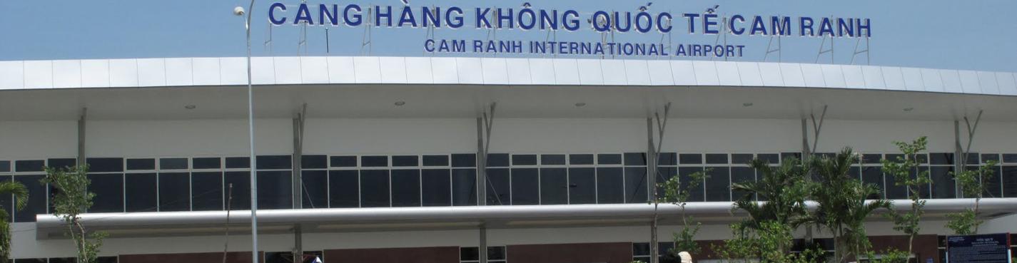 Трансфер из отеля в Муйне до Аэропорта Нячанг