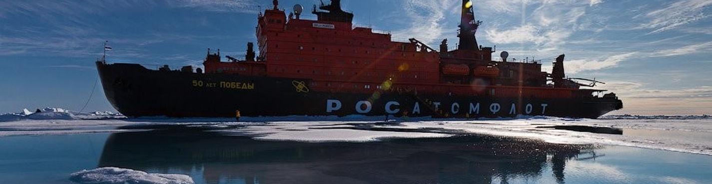 """Северный полюс: экстремальное приключение в Арктике на атомном ледоколе """"50 лет Победы"""""""