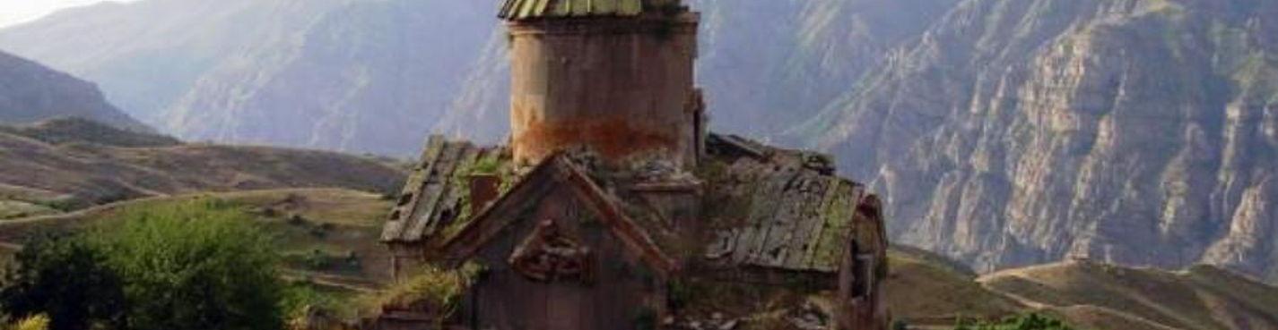 Горный поход по Армении