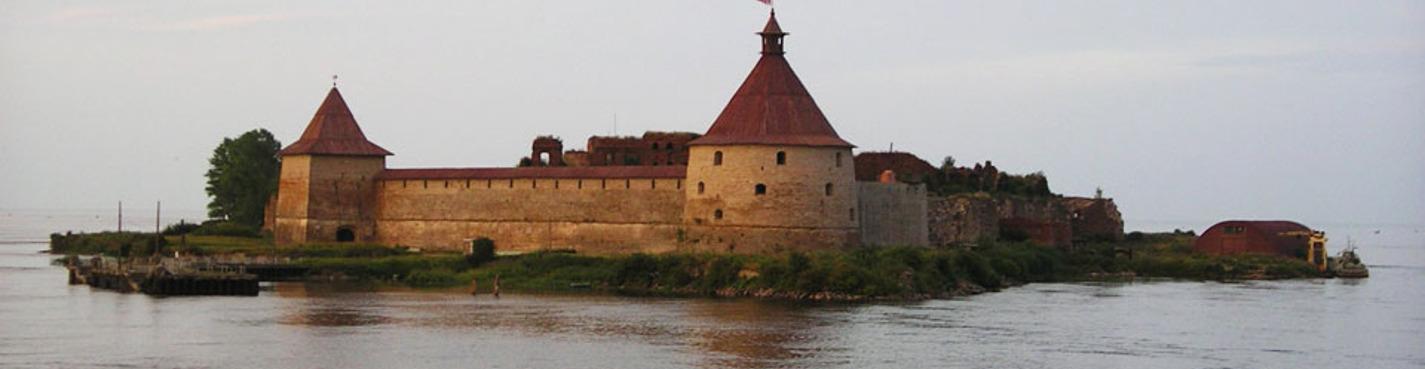 Экскурсия в крепость Орешек на метеоре