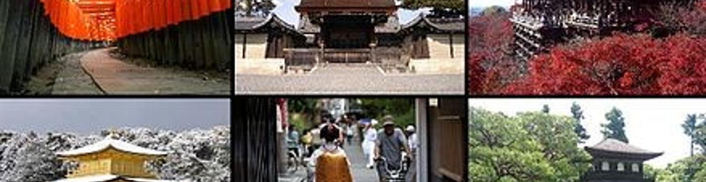 Кансай (Киото, Осака, Нара)