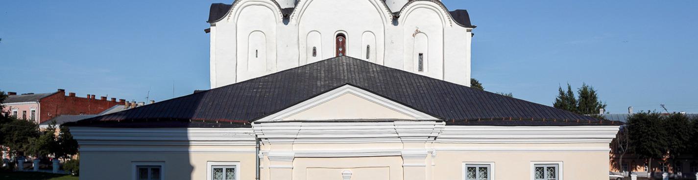 Посещение Никольского собора