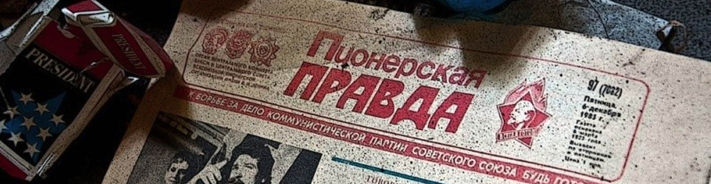Chernobyl Zone - weekend trip for foreign citizens