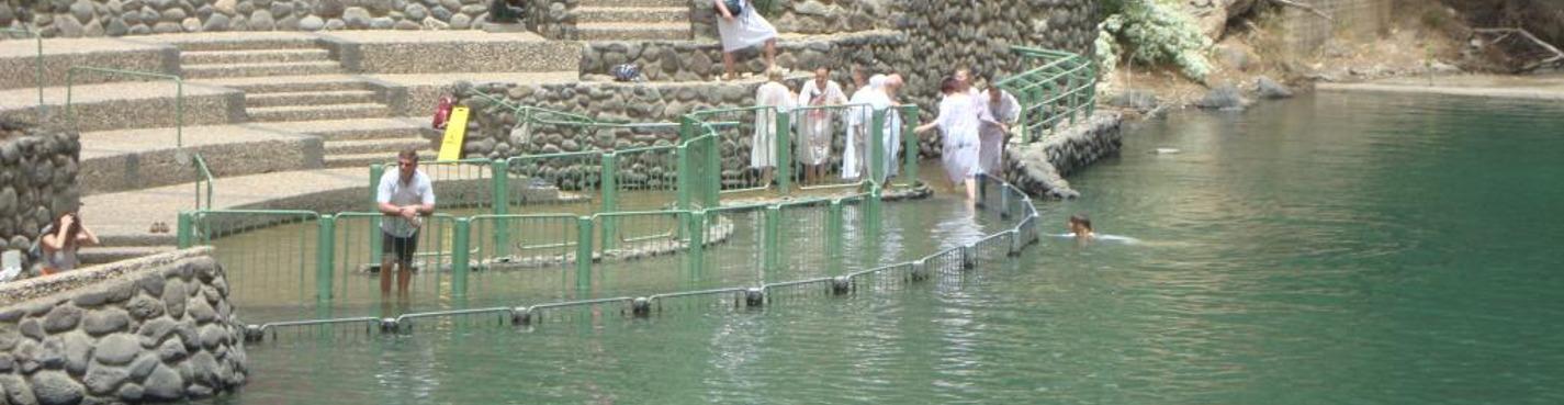 Путями Иисуса Христа и крещение в реке Иордан