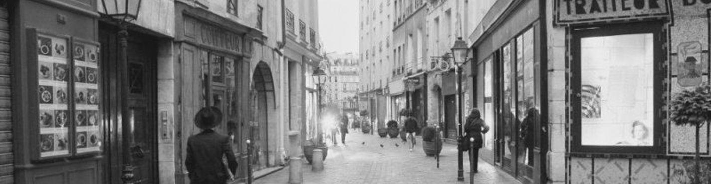 Маре или Париж настоящий