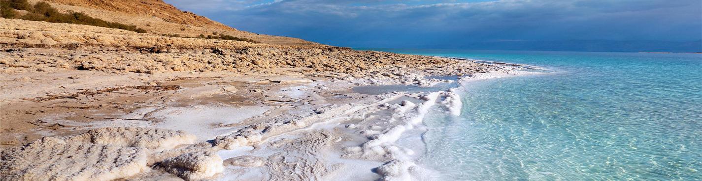 """Мёртвое море. Пляж """"Минерал"""""""