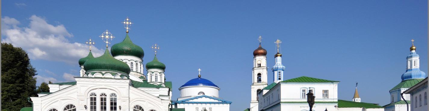 Остров Свияжск,Раифский монастырь,Храм Всех Религий (экскурсия на автобусе)
