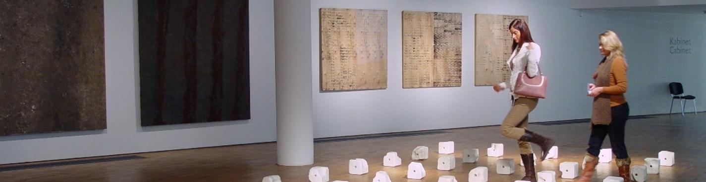 Художественный музей Ку́му