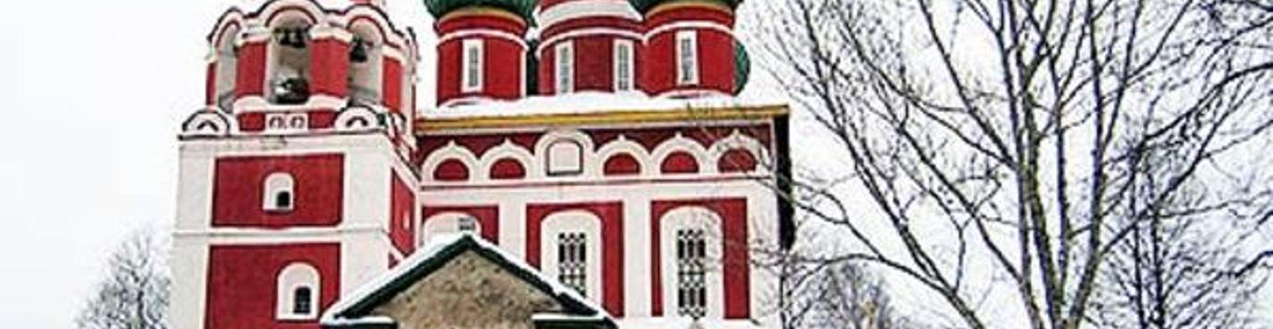 «Большая Масленица в Костроме», 2 дня