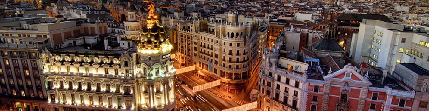 Панорамный Мадрид