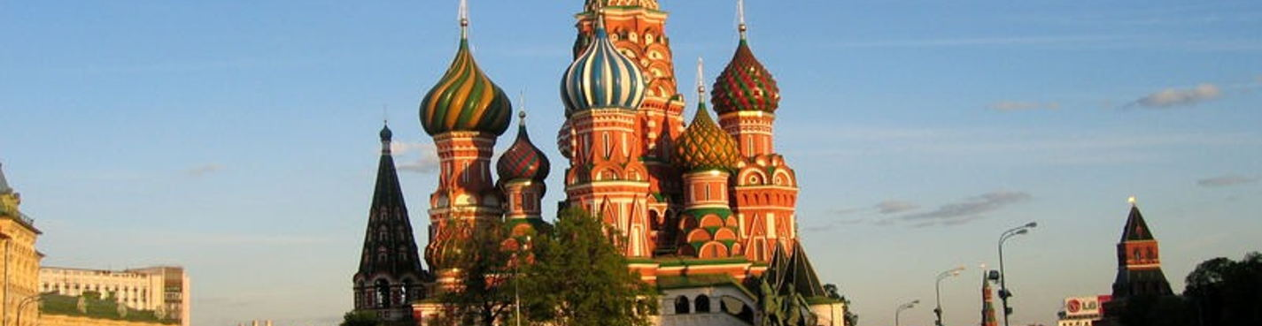 «Москва древняя» - пешеходная экскурсия по историческому центру города