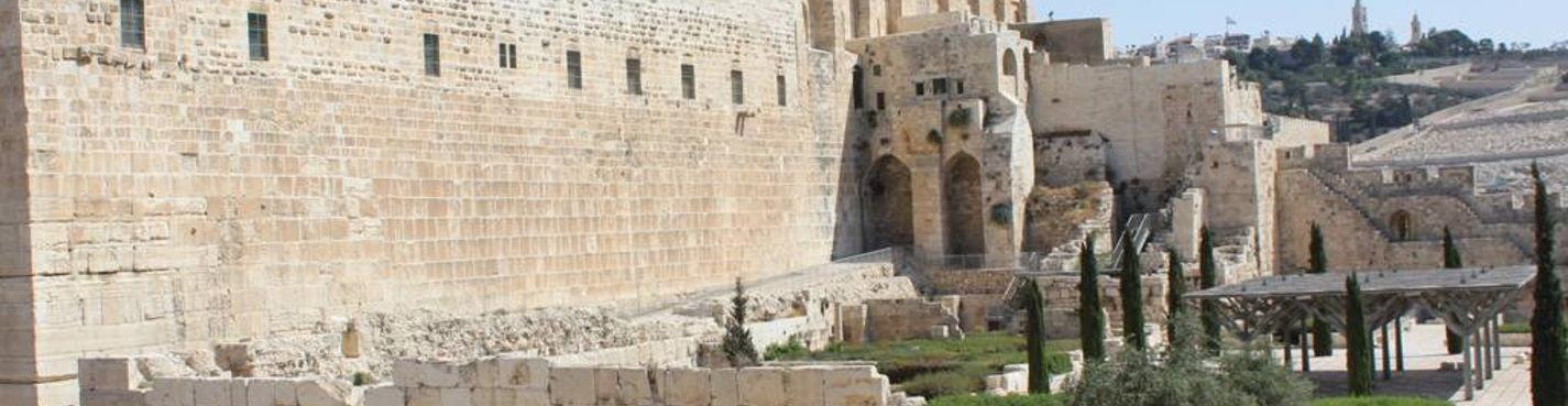 Иерусалим подземный