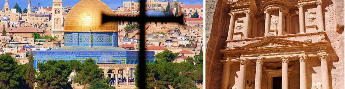 Израиль + Иордания, 2 дня