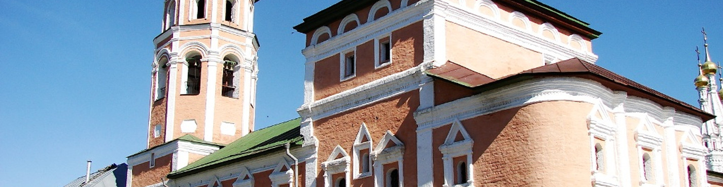 Вязьма - Хмелита