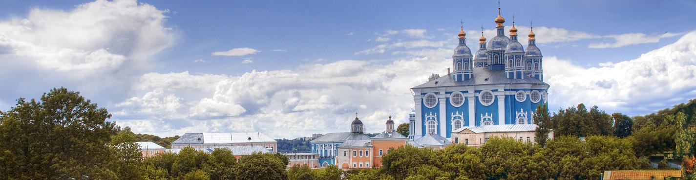 Зеркало Серебряного века (Смоленск-Талашкино-Фленово)