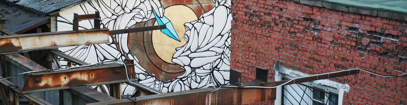 Экскурсия по уличному искусству с Никитой Nomerz