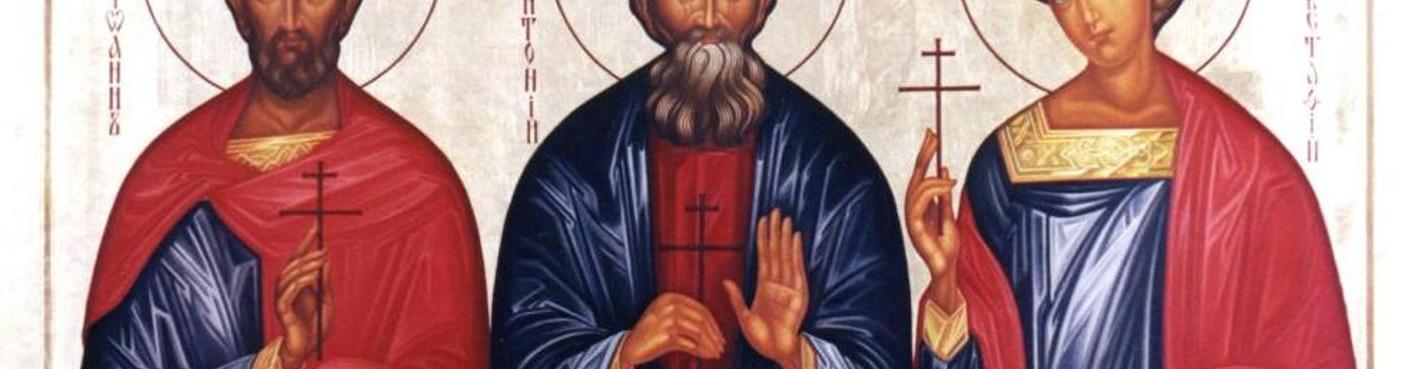 Православие в Литве, три православных мученика: Евстафий, Антоний и Иоан