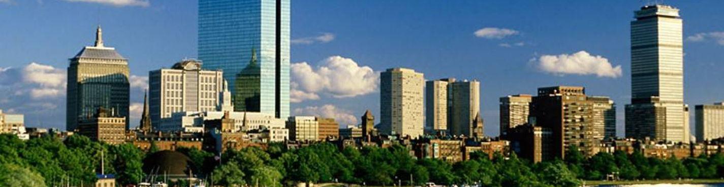 Поездка в Бостон